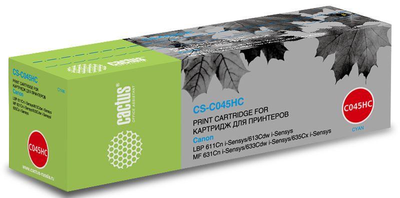 Cactus CS-C045HC, Cyan тонер-картридж для Canon LBP 611Cn/613Cdw/631Cn/633Cdw/635Cx cactus cs c041h black тонер картридж для canon lbp 312x