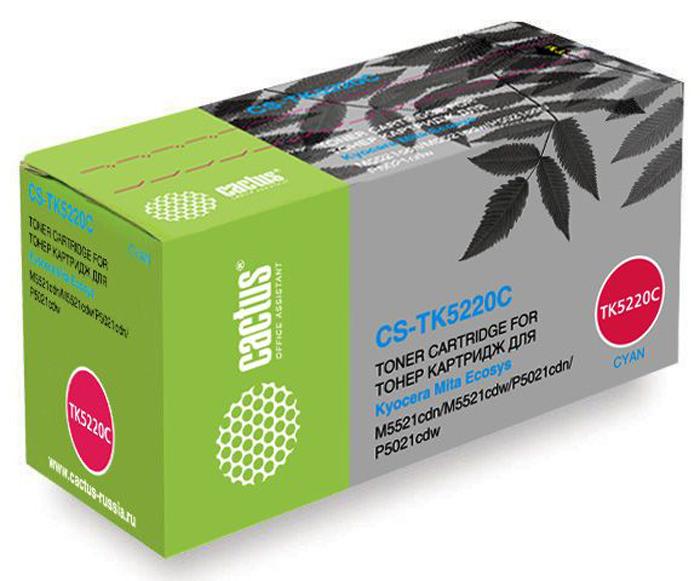 Cactus CS-TK5220C, Cyan тонер-картридж для Kyocera Ecosys M5521cdn/M5521cdw/P5021cdn/P5 картридж cactus cs cli8c голубой