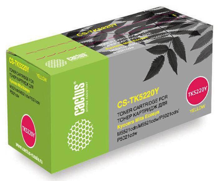 Cactus CS-TK5220Y, Yellow тонер-картридж для Kyocera Ecosys M5521cdn/M5521cdw/P5021cdn/P50