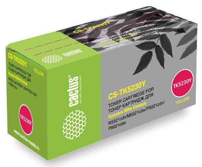 Cactus CS-TK5230Y, Yellow тонер-картридж для Kyocera Ecosys M5521cdn/M5521cdw/P5021cdn/P50 стоимость