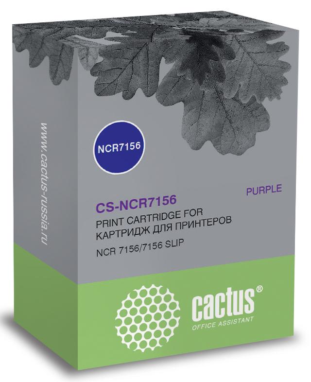 Cactus CS-NCR7156, Purple картридж ленточный для NCR 7156/7156 SLIPCS-NCR7156Картридж ленточный Cactus CS-NCR7156 фиолетовый для NCR 7156/7156 SLIP