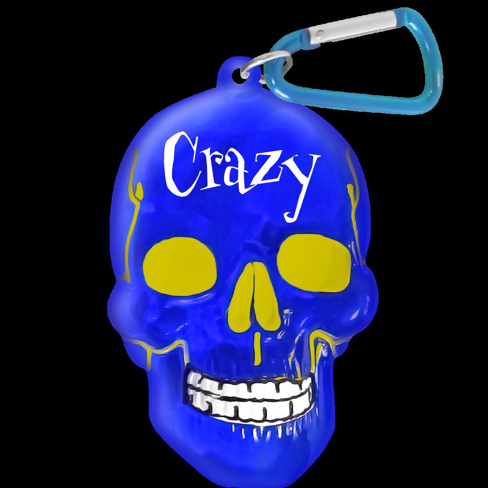 Брелок Би-Хэппи Череп. Crazy, цвет: синийПолимерОригинальный брелок для ключей. Аксессуар выполнен в виде черепа и сразу привлекает внимание.Отличный сувенир для творческих и неординарных! Купить брелок череп можно себе или в подарок для близких, друзей или коллег.