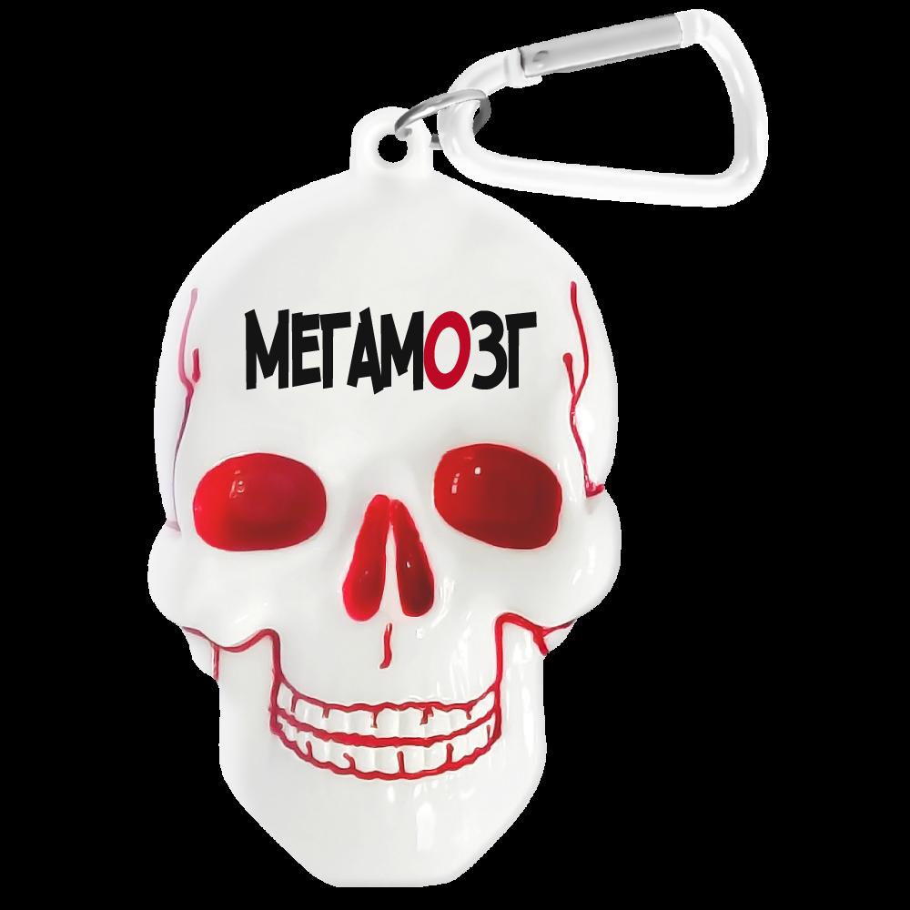 Брелок Би-Хэппи Череп. Мегамозг, цвет: белыйПолимерОригинальный брелок для ключей. Аксессуар выполнен в виде черепа и сразу привлекает внимание. Отличный сувенир для творческих и неординарных! Купить брелок череп можно себе или в подарок для близких, друзей или коллег.