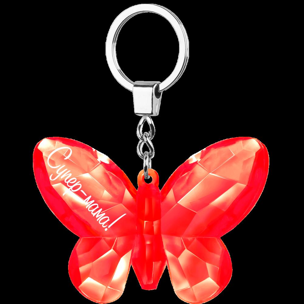 Брелок Би-Хэппи Бабочка. Супер мама, цвет: красныйПолимерБрелок на ключи в виде бабочки придётся по вкусу очаровательной моднице. Он имеет яркое исполнение и оригинальную надпись - Супер мама, которая подчеркнёт индивидуальность.