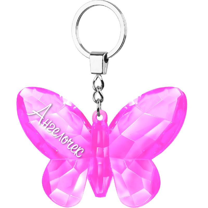 """Брелок на ключи в виде бабочки придётся по вкусу очаровательной моднице. Он имеет яркое исполнение и оригинальную надпись - """"Ангелочек"""", которая подчеркнёт индивидуальность."""