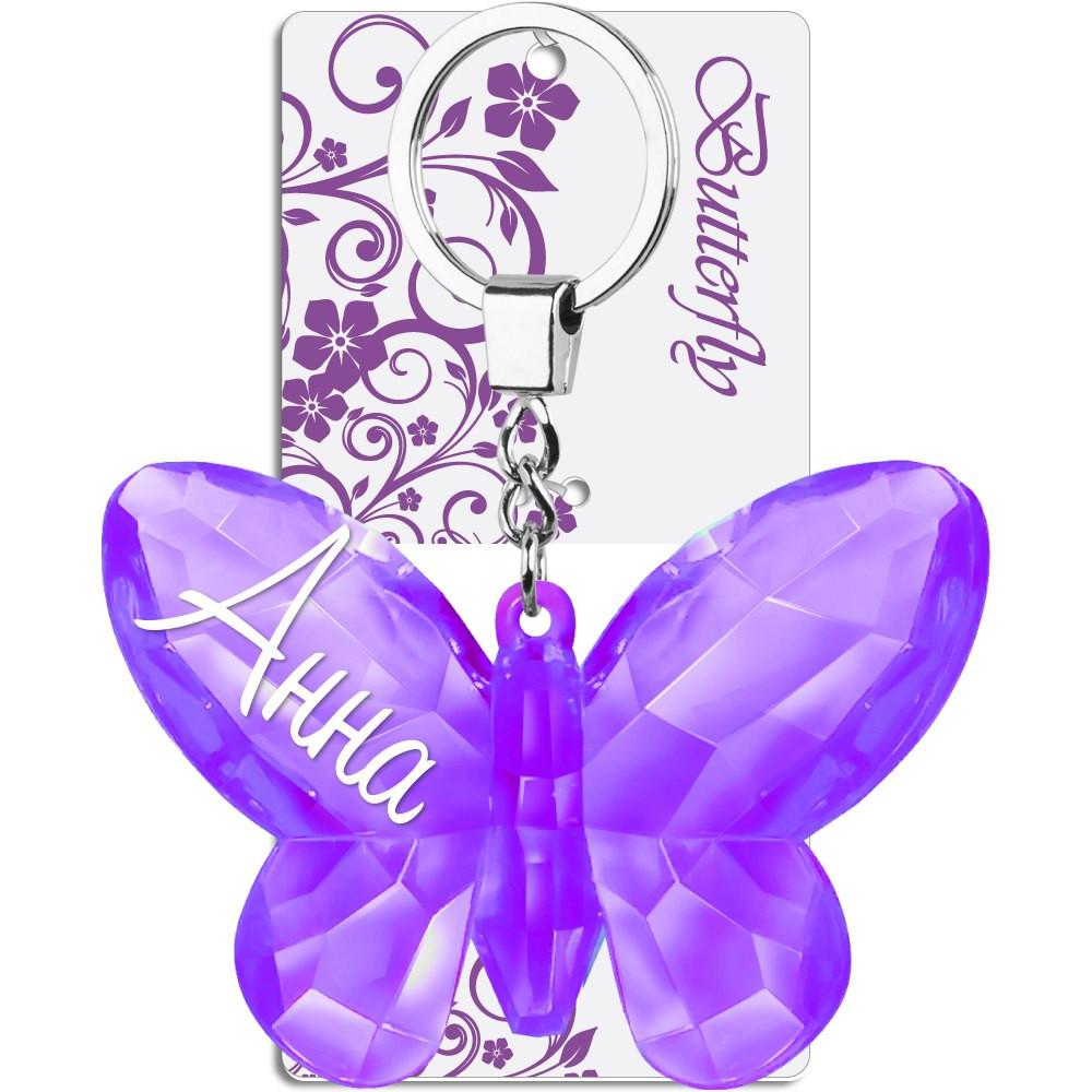 Брелок Би-Хэппи Бабочка. Анна, цвет: фиолетовыйПолимерБрелок на ключи в виде бабочки придётся по вкусу очаровательной моднице. Он имеет яркое исполнение и оригинальную надпись - имя Анна, которая подчеркнёт индивидуальность.