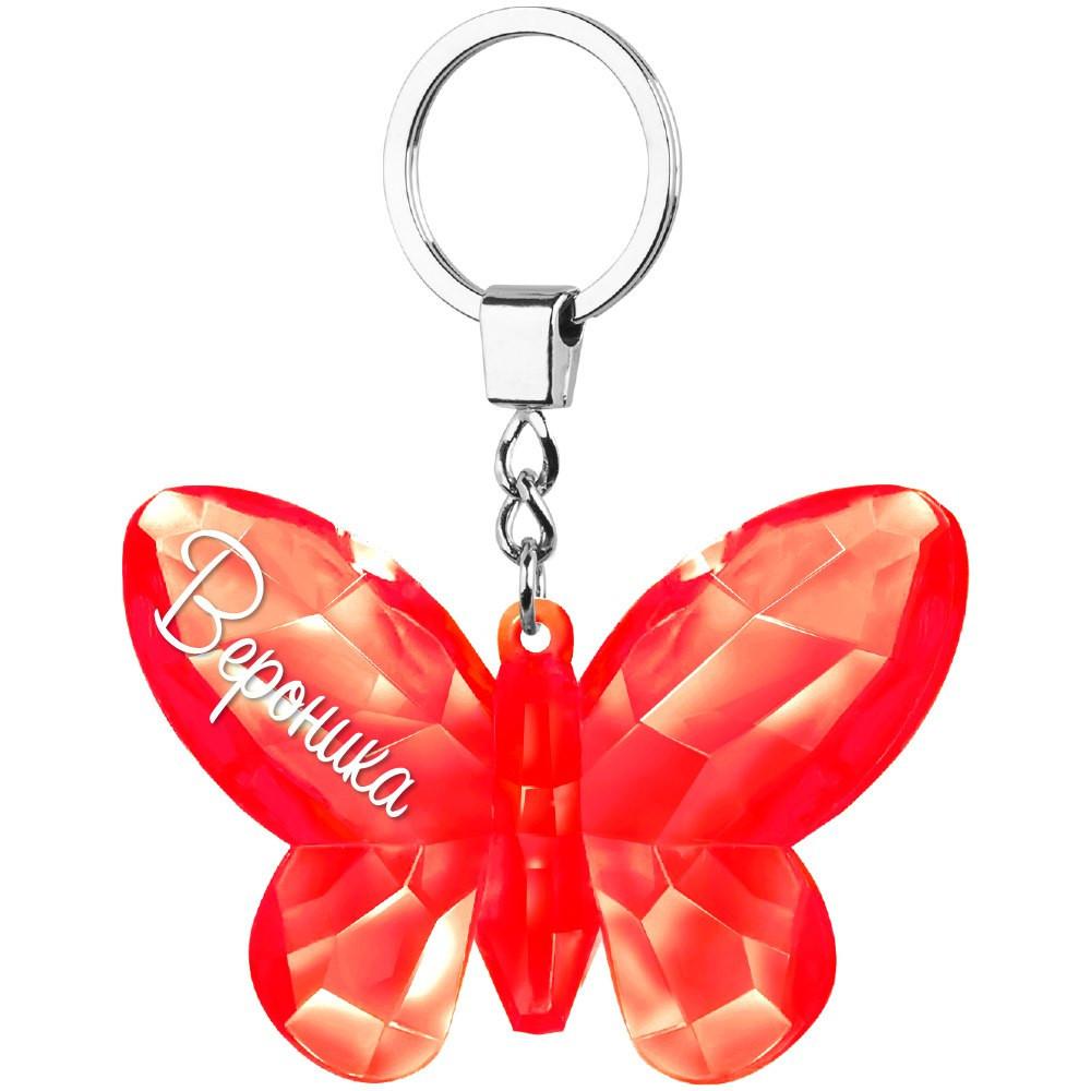 """Брелок на ключи в виде бабочки придётся по вкусу очаровательной моднице. Он имеет яркое исполнение и оригинальную надпись - имя """"Вероника"""", которая подчеркнёт индивидуальность."""