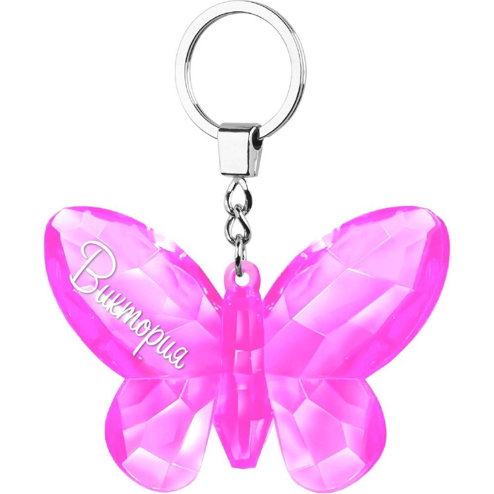 """Брелок на ключи в виде бабочки придётся по вкусу очаровательной моднице. Он имеет яркое исполнение и оригинальную надпись - имя """"Виктория"""", которая подчеркнёт индивидуальность."""