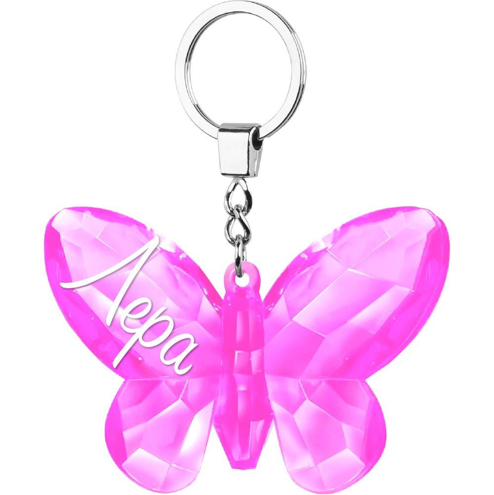 """Брелок на ключи в виде бабочки придётся по вкусу очаровательной моднице. Он имеет яркое исполнение и оригинальную надпись - имя """"Лера"""", которая подчеркнёт индивидуальность."""