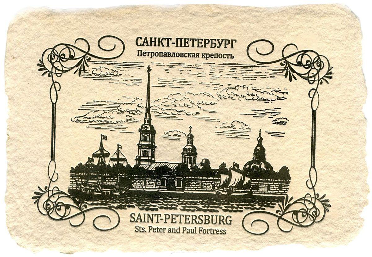 Открытка Санкт-Петербург. Петропавловская крепость honeywell metrologic ms7625 rs232 horizon page 7