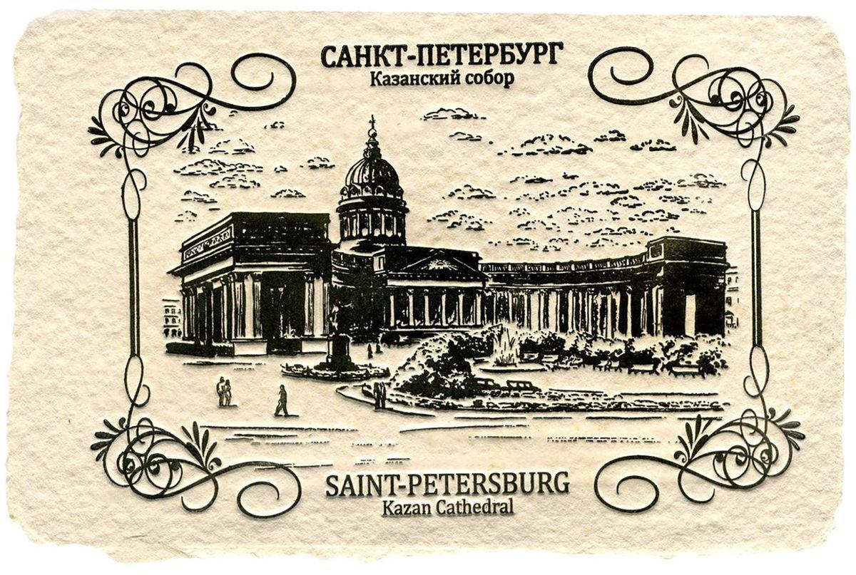 Открытка Санкт-Петербург. Казанский собор сувенир оск сувенирные спички с магнитом 50 37мм казанский собор