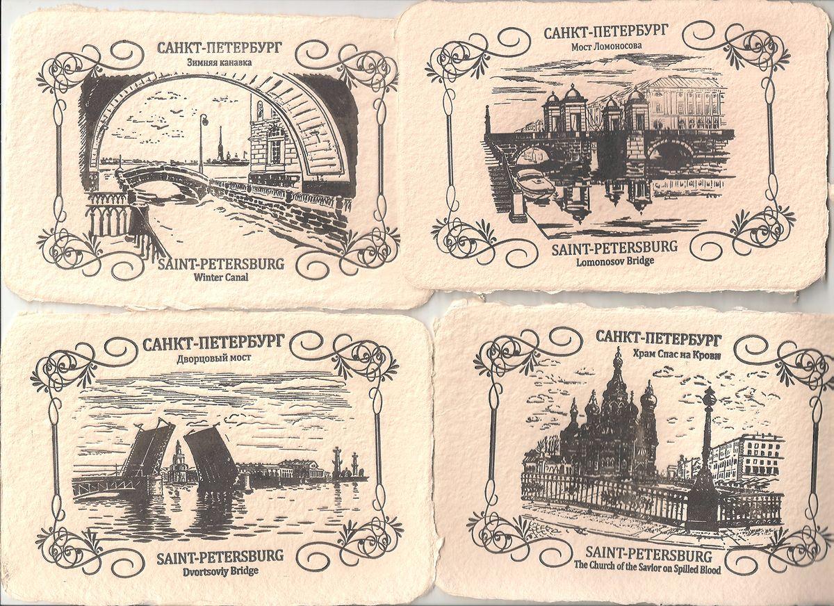 Напечатать открытки в санкт-петербурге