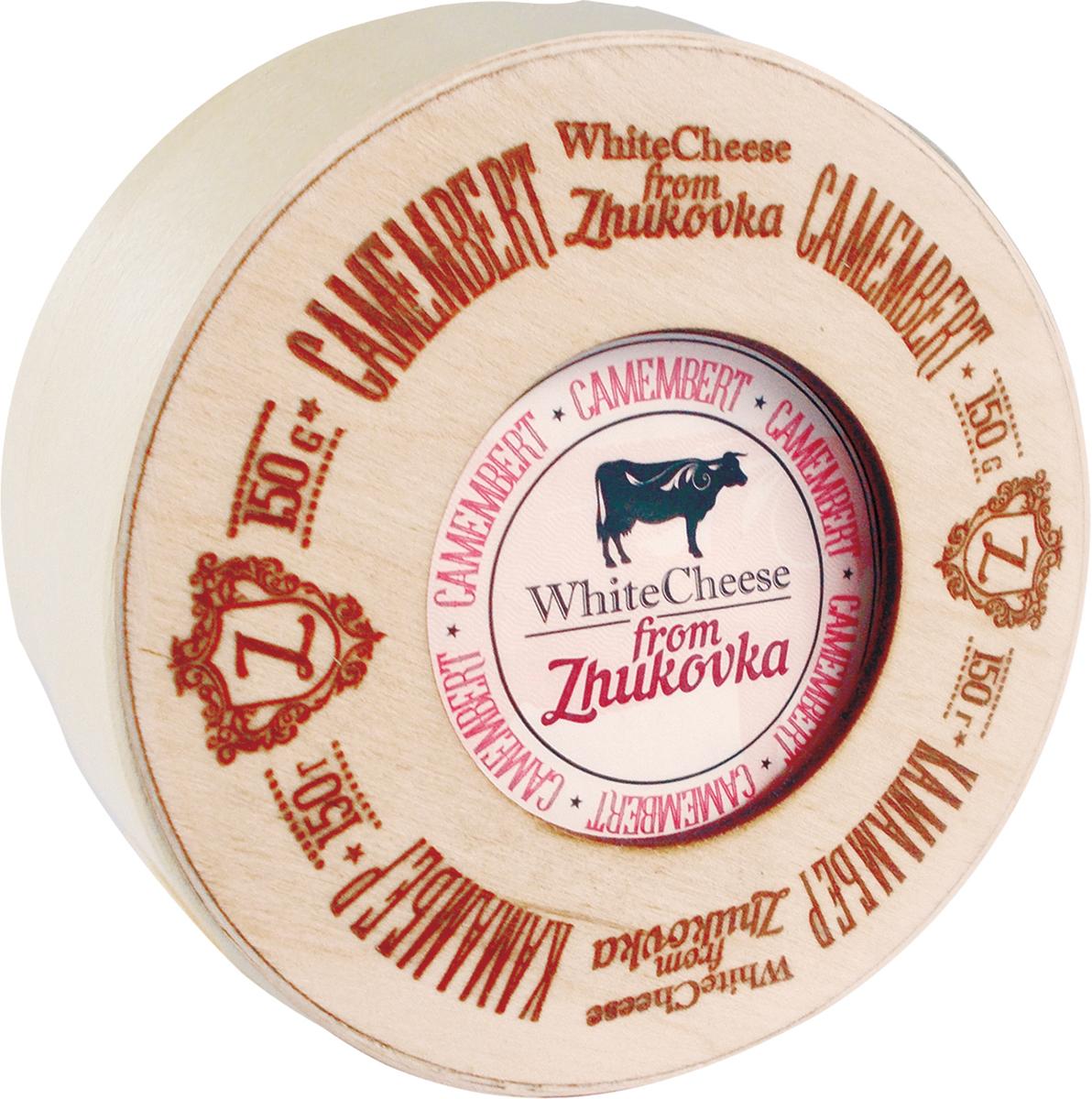 WhiteCheese from Zhukovka Сыр Камамбер с белой плесенью 50%, 150 г (деревянная упаковка)
