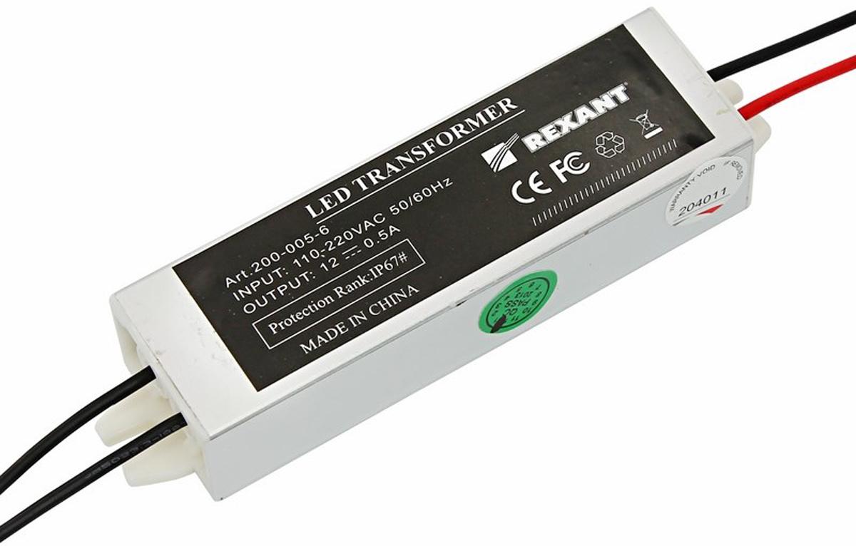 Блок питания для светильника Rexant, 12V, 5W, с проводами, влагозащищенный источник питания для led led 12v5a