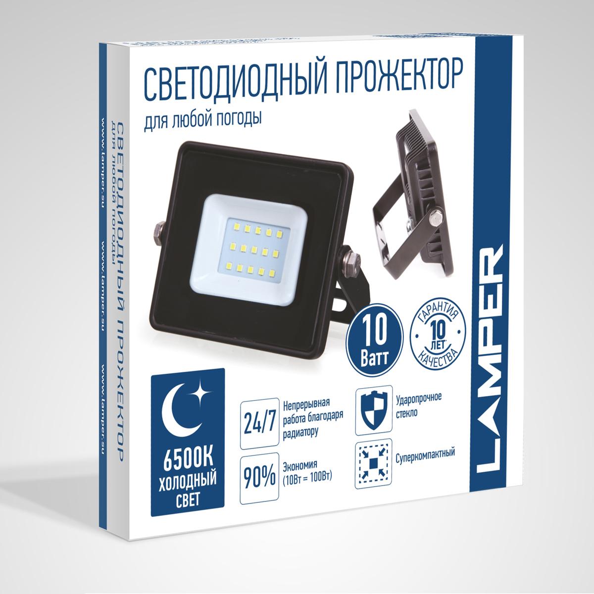 Светодиодный прожектор – осветительный прибор, широко применяемый в современном мире, как для точечного, так и для локального освещения не только в рекламных и промышленных целях, но в бытовом использовании для подсветки фасадов зданий, дачных домов, дорожек, стоянок для автомобиля, улиц и двориков. Обладает повышенной степенью защиты от пыли и влаги (IP65), что позволяет его использовать как внутри, так и снаружи помещения. Срок службы (до 50 000 часов), низкое энергопотребление, а также высокая светоотдача являются основными преимуществами светодиодных прожекторов. Данная модель имеет мощность 10 Вт.