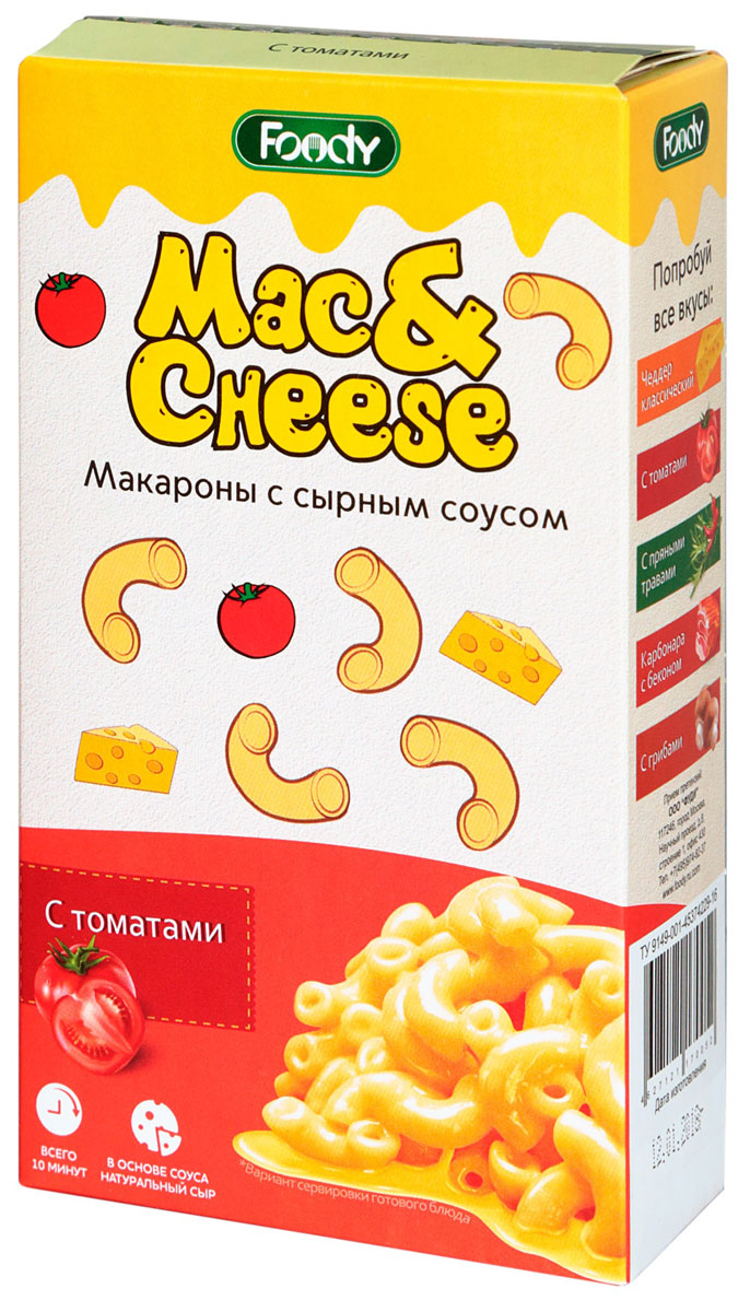 Foody Mac&Cheese с томатами макароны с сырным соусом, 143 г agnesi тальолини яичные макароны 250 г