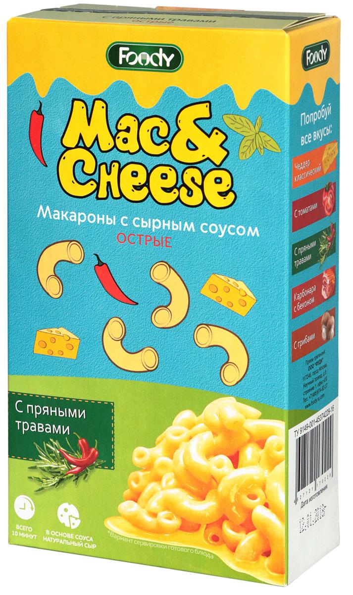 Foody Mac&Cheese с пряными травами острый макароны с сырным соусом, 143 г масло косметическое дыши 10 мл