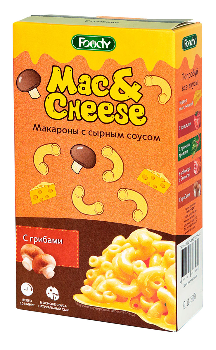 Foody Mac&Cheese с грибами макароны с сырным соусом, 143 г agnesi тальолини яичные макароны 250 г