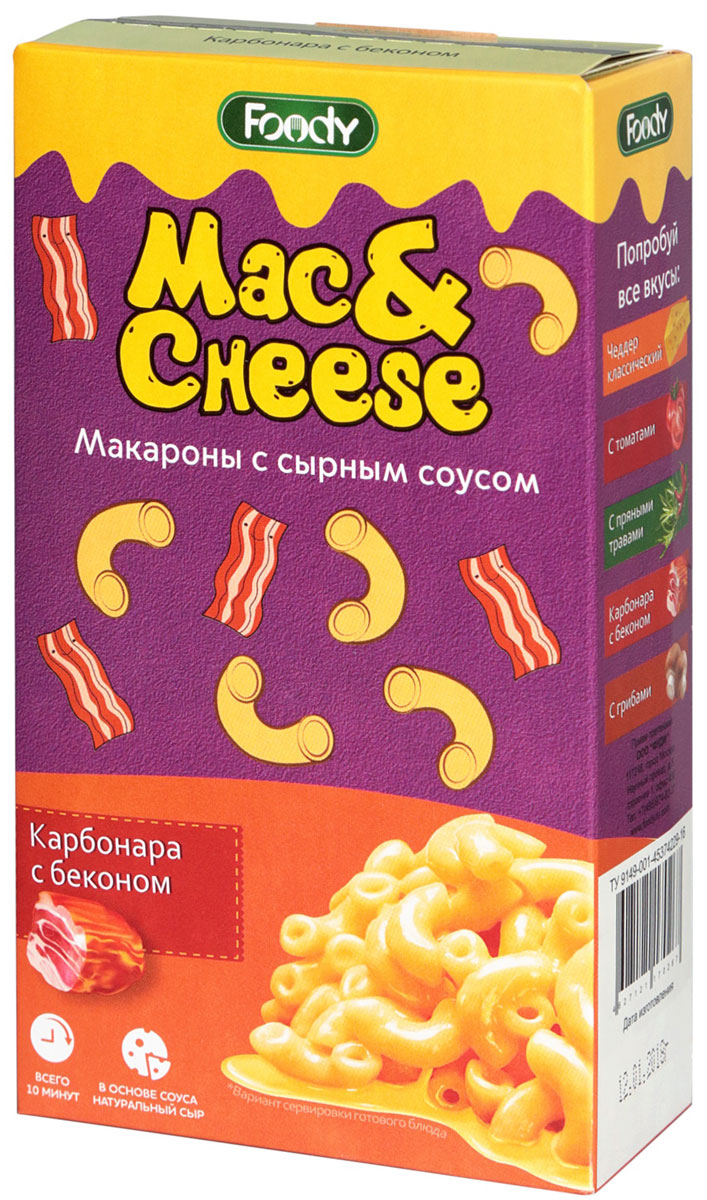 Foody Mac&Cheese карбонара с беконом макароны с сырным соусом, 143 г pasta zara клубки тонкие тальолини макароны 500 г