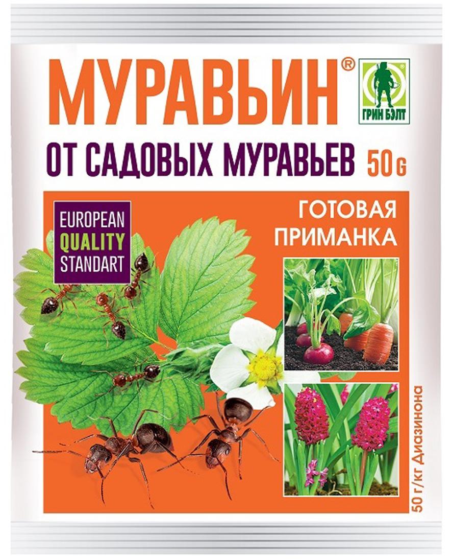 Средство Грин Бэлт Муравьин, для защиты от садовых муравьев, 50 г