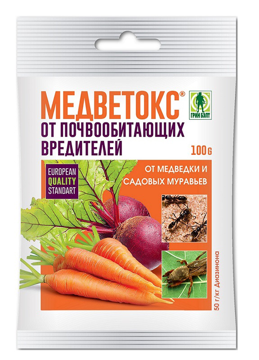 """Приманка Грин Бэлт """"Медветокс"""" поможет вам защитить картофель, корнеплоды, луковицы, рассаду  овощей и цветов от медведки и садовых муравьев."""