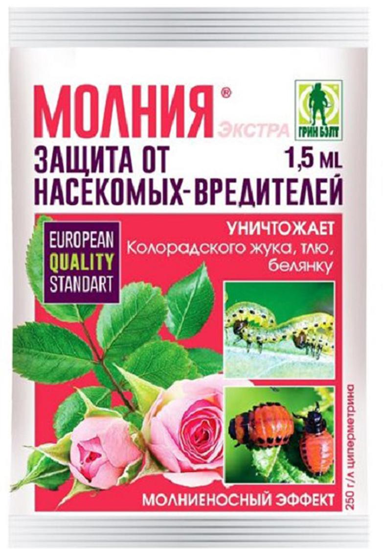 Средство Грин Бэлт Молния экстра, для защиты о насекомых вредителей, ампула, 1,5 мл01-498Защита растений от большинства насекомых и вредителей.