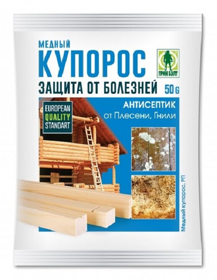 """Средство Грин Бэлт """"Медный купорос"""" - это антисептическое средство для обработки древесины с целью борьбы с плесенью и гнилью."""