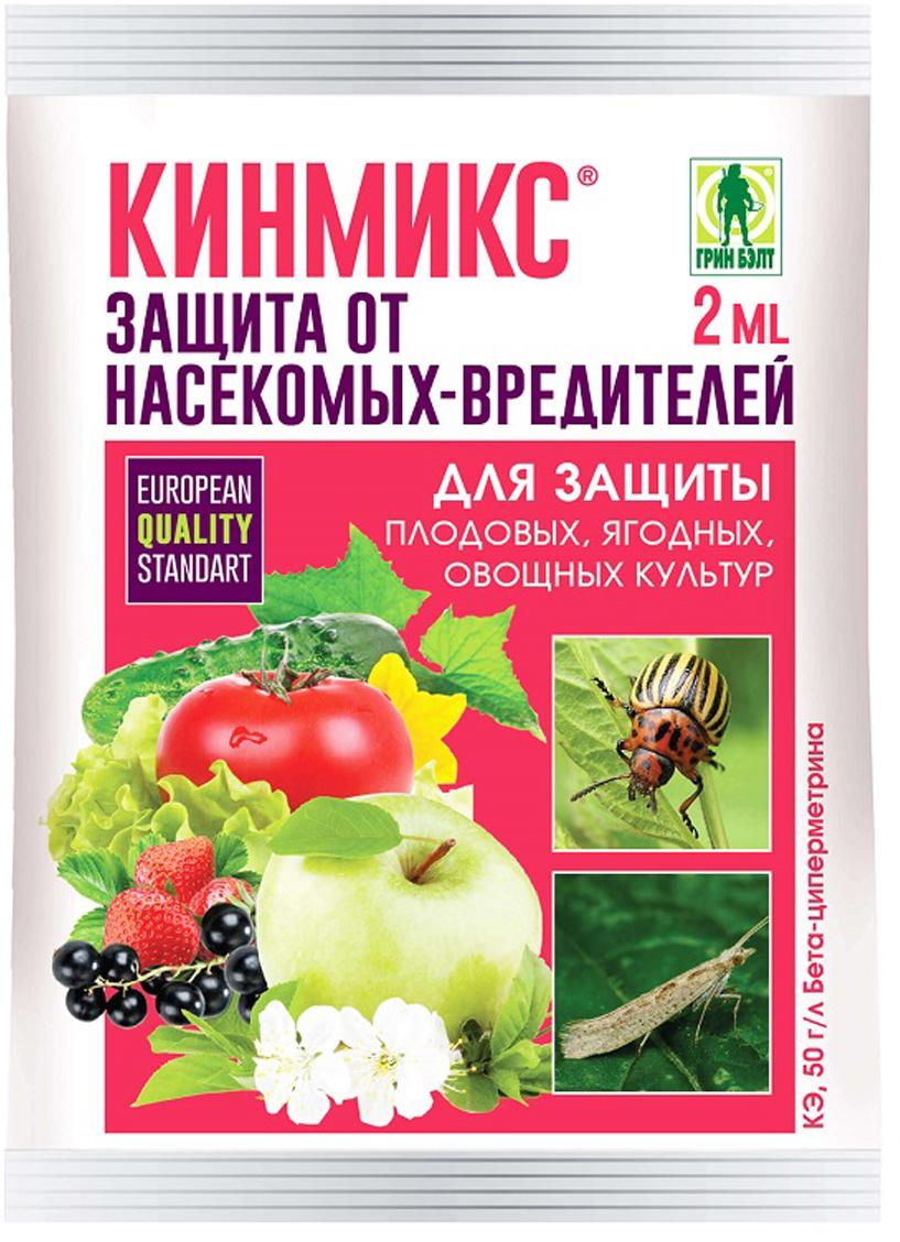 Средство Грин Бэлт Кинмикс, для защиты от насекомых-вредителей, ампула, 2 мл обувь для борьбы ascs ascs014 31 32 34