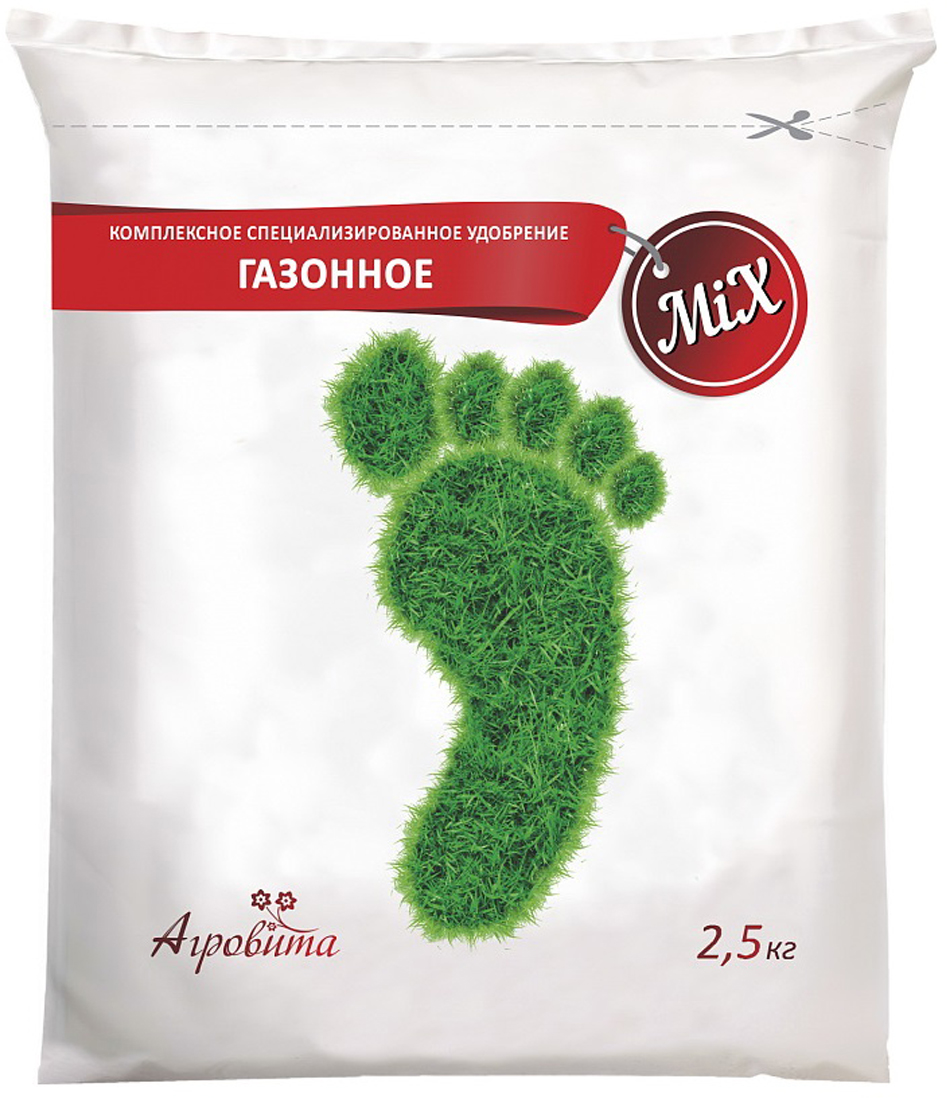 """Удобрение Нов-Агро """"Агровита"""" предназначено в качестве основного удобрения при закладке газонов. Характеризуется пониженным содержанием азота и высоким - фосфора и калия. Обеспечивает достаточное питание растений газона в течение 2-3 лет. Содержание действующего вещества в удобрении: N-8%, P-22%, K-28%."""
