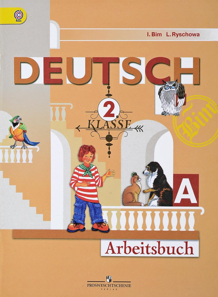 Бим И. Л., Рыжова Л. И. Deutsch 2 Klasse: Arbeitsbuch / Немецкий язык. 2 класс. Рабочая тетрадь. В 2 частях. Часть A немецкий язык 2 класс рабочая тетрадь в 2 частях часть 1 прописи