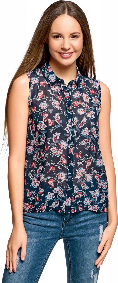 Купить Топ женский oodji Ultra, цвет: темно-синий, светло-розовый. 14903001B/42816/7940E. Размер 42-170 (48-170)
