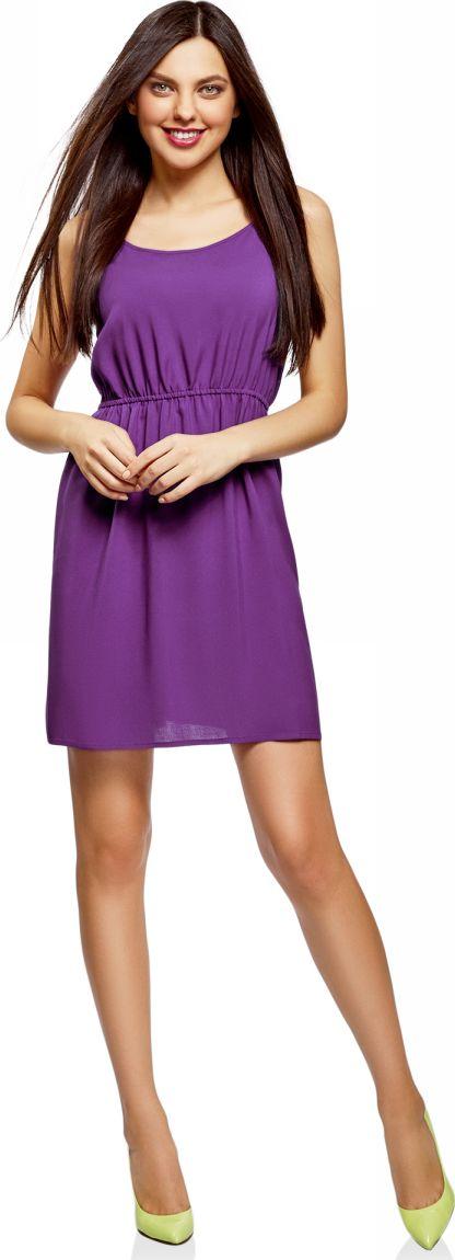 Сарафан oodji Ultra, цвет: сиреневый. 11900157B/14897/8000N. Размер 44-170 (50-170) платье oodji ultra цвет сиреневый 14017001 6b 47420 8000n размер xl 50