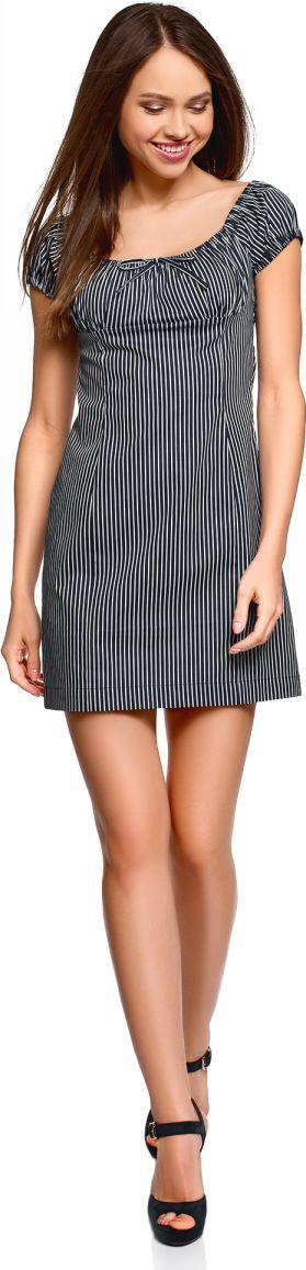 Платье oodji Ultra, цвет: темно-синий, белый, полоски. 11902047-2B/14885/7910S. Размер 38-170 (44-170)11902047-2B/14885/7910SНежное и романтичное платье с короткими рукавами, застегивается сбоку на скрытую молнию. Глубокий вырез с завязками и присборенный спереди лиф красиво оформляют линию груди. Верхняя часть спины открыта. Короткие рукава-фонарики на резинке придают платью дополнительное очарование. Модель с завышенной талией и рельефными швами облегает фигуру и подчеркивает ее достоинства. Короткое платье уравновешивает пропорции, привлекает внимание к изгибам фигуры и открывает ноги. Легкая хлопковая ткань с небольшим добавлением эластана приятна для тела, дышит, не вызывает аллергии. Благодаря эластану платье тянется и подчеркивает фигуру. В этом платье вам будет комфортно даже в жаркую погоду. Женственное короткое платье прекрасно подойдет для особенных случаев. С ним вы легко сможете создать привлекательный и романтичный образ. В таком платье можно пойти на свидание, прогуляться по городу или по магазинам. Достаточно дополнить его подходящей случаю обувью и сумкой, и у вас готов стильный наряд! К такому платью легко подобрать сабо, босоножки, балетки или сандалии. В прохладную погоду платье можно дополнить кардиганом, жакетом или джинсовой курткой. Легкий и нежный наряд для соблазнительных образов!