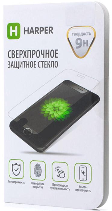 Harper SP-GL IPH7P защитное стекло для Apple iPhone 7 Plus00-00001398Защитное стекло Harper SP-GL IPH7P для Apple iPhone 7 Plus обеспечивает надежную защиту сенсорного экрана устройства от большинства механических повреждений и сохраняет первоначальный вид дисплея, его цветопередачу и управляемость. В случае падения стекло амортизирует удар, позволяя сохранить экран целым и избежать дорогостоящего ремонта. Стекло обладает особой структурой, которая держится на экране без клея и сохраняет его чистым после удаления.