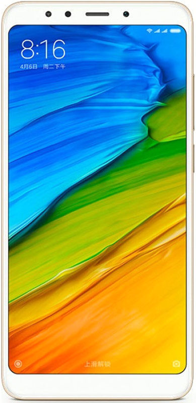 Xiaomi Redmi 5 (16GB), Gold