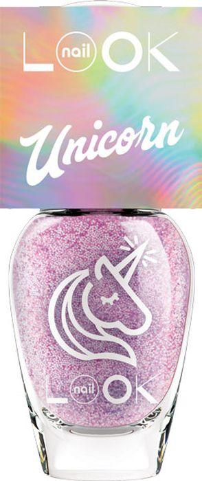NailLOOK Лак для ногтей Trends Unicorn, Twinky Pinky, 8,5 мл