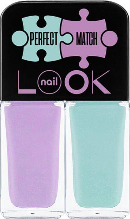 NailLOOK Лак для ногтей Trends Perfect Match, Solo&Holo, 2 шт, 3 мл