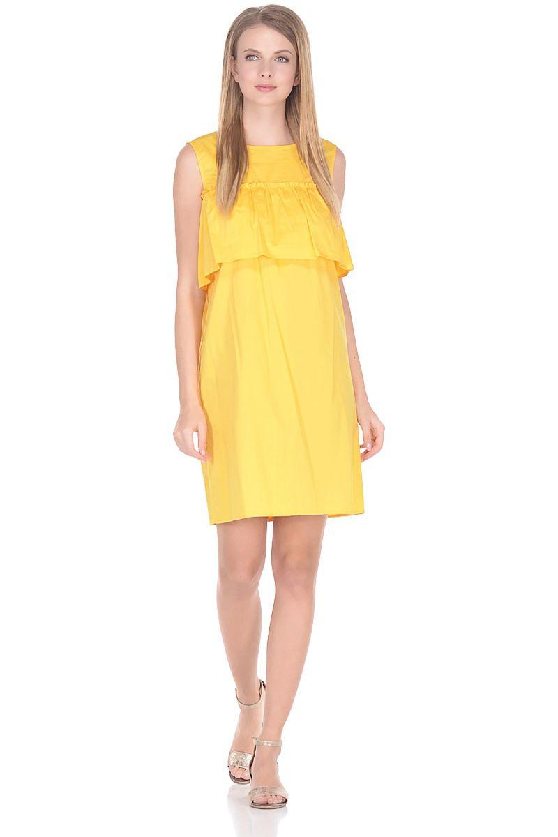 Платье Baon, цвет: желтый. B458064_Yellow. Размер L (48) платье baon цвет желтый b457074 bright yellow размер m 46