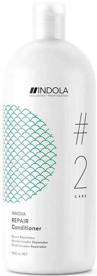 Indola Кондиционер восстанавливающий для волос Innova Repair Conditioner - 1500 мл magnified eyeglass repair kit