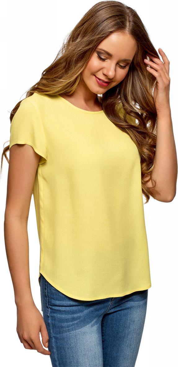 Блузка женская oodji Ultra, цвет: светло-желтый. 11411138B/46249/5000N. Размер 34-170 (40-170) блузка женская oodji ultra цвет светло розовый белый 11403227b 14885 4010d размер 34 170 40 170
