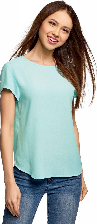 Блузка женская oodji Ultra, цвет: голубой. 11411138B/46249/7001N. Размер 44-170 (50-170) блузка женская averi цвет голубой 1440 размер 50 52