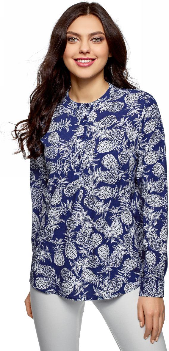 Блузка женская oodji Collection, цвет: темно-синий, кремовый. 21411113B/26346/7930O. Размер 44-170 (50-170) oodji 11411123 26346 7975d