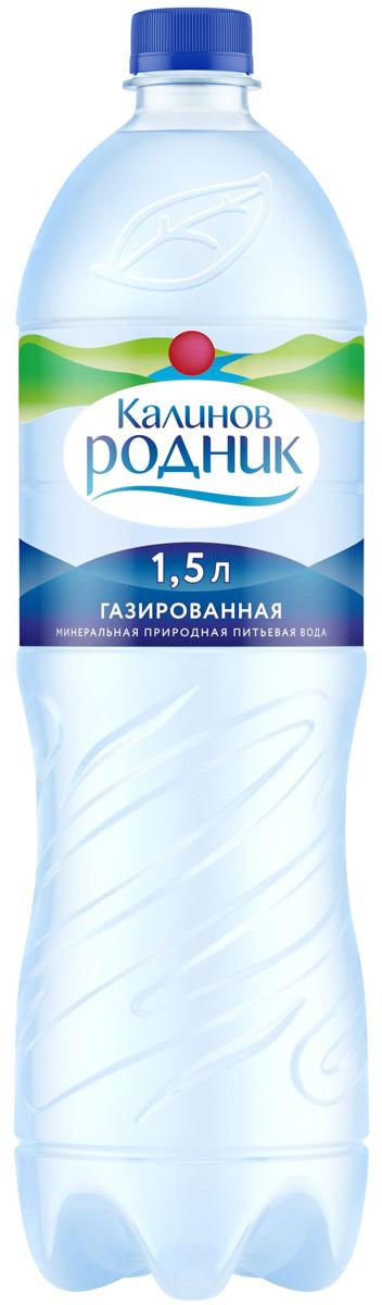 Калинов Родник минеральная питьевая газированная вода, 1,5 л обложка для паспорта printio солид снейк биг босс