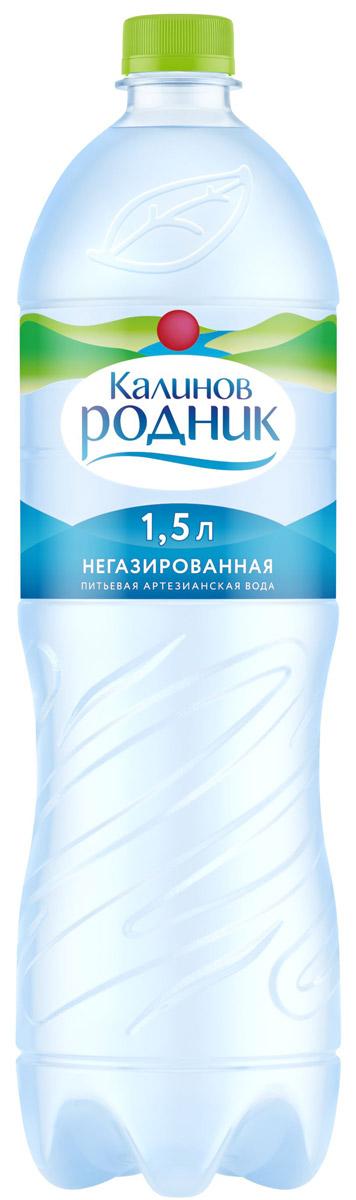 Калинов Родник питьевая артезианская негазированная вода, 1,5 л коробка для кружек printio подарочная футбол