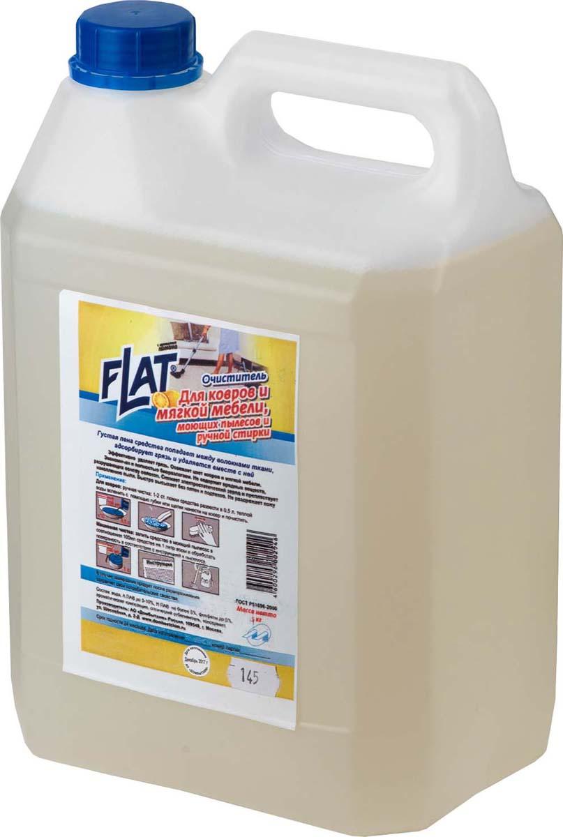 Очиститель Flat, для мебели, моющих пылесосов, 5 л