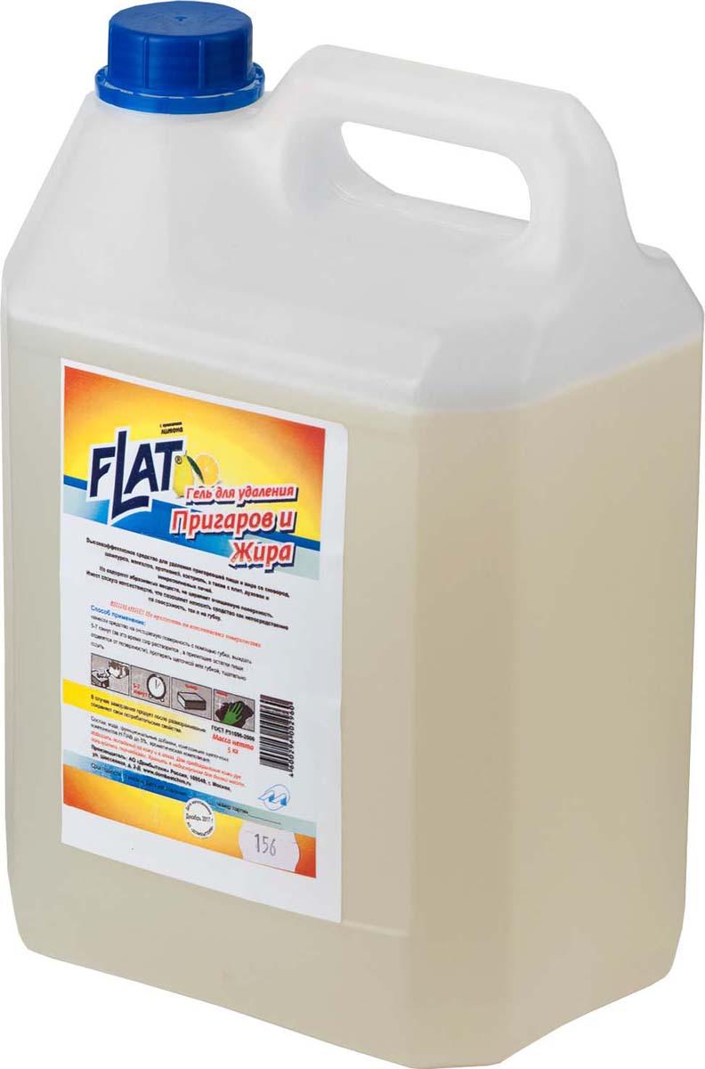 Чистящее чредство Flat, для удаления пригаров и жира, 5 л