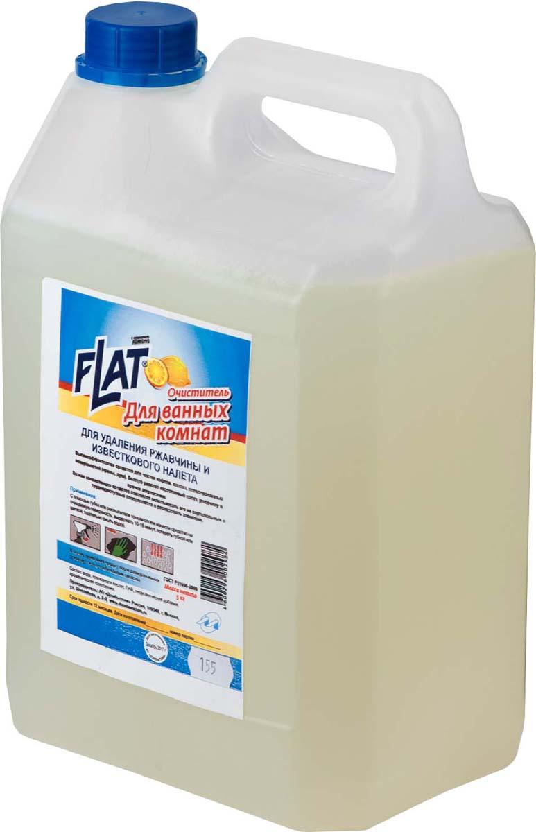 Высокоэффективное средство для чистки кафеля, плитки, никелированных поверхностей (краны, душ). Быстро удаляет известковый налет, ржавчину и прочие загрязнения.