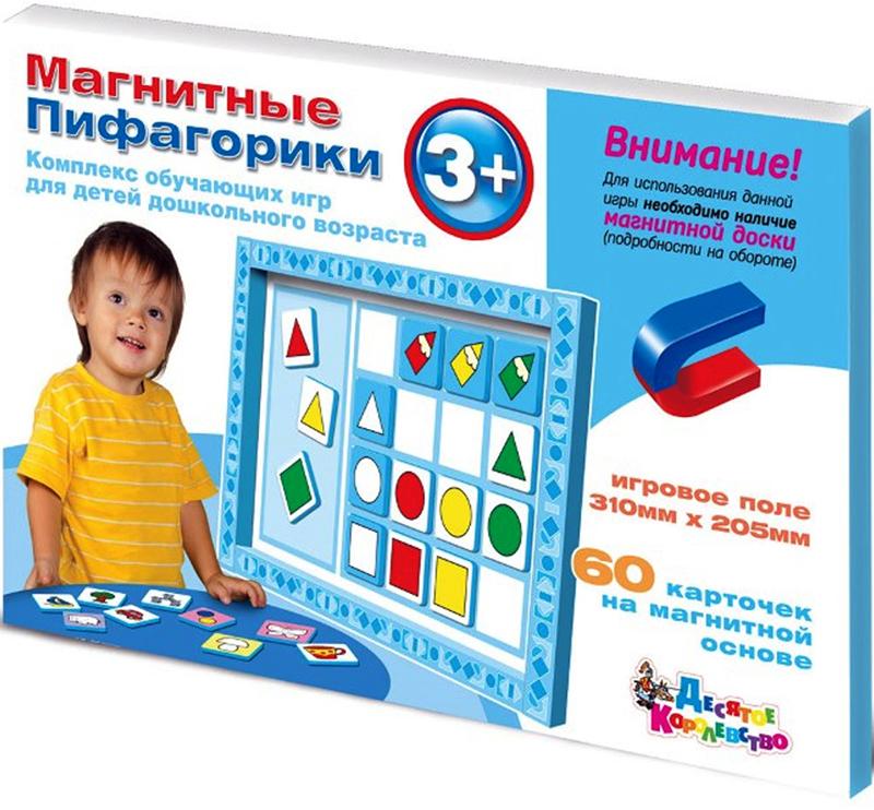 Десятое Королевство Обучающая игра Магнитные Пифагорики настольная игра развивающая десятое королевство магнитные пифагорики 2