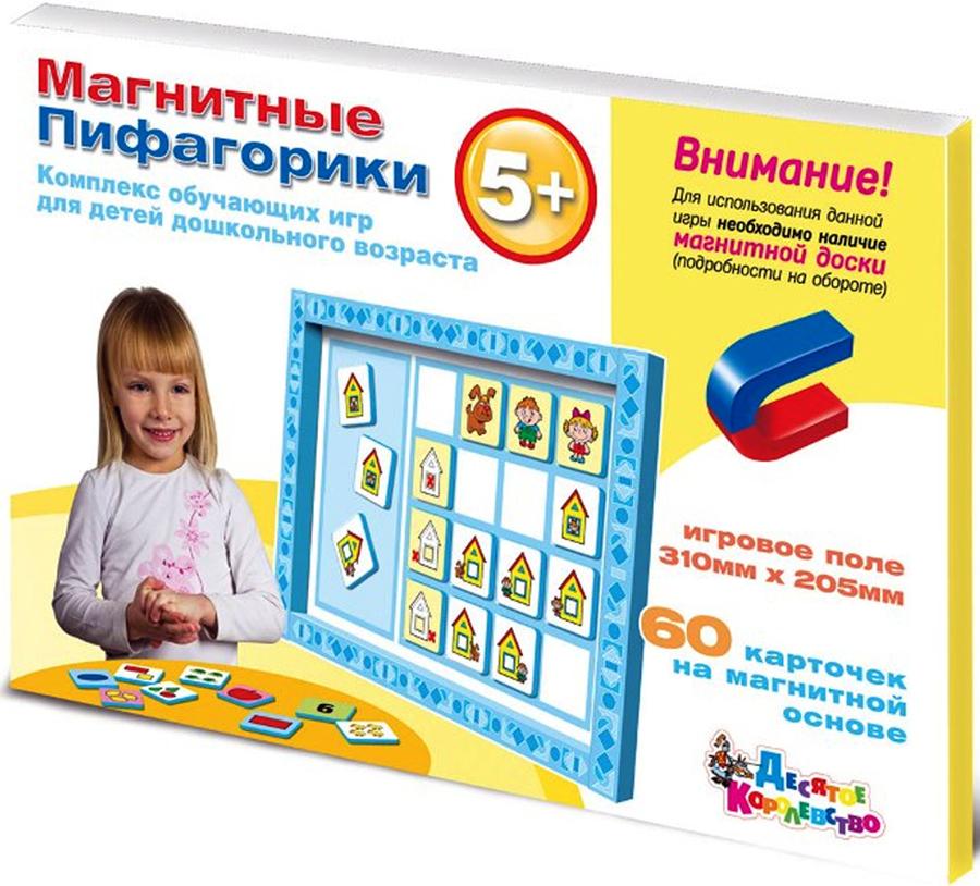 Десятое Королевство Обучающая игра Магнитные Пифагорики 5+
