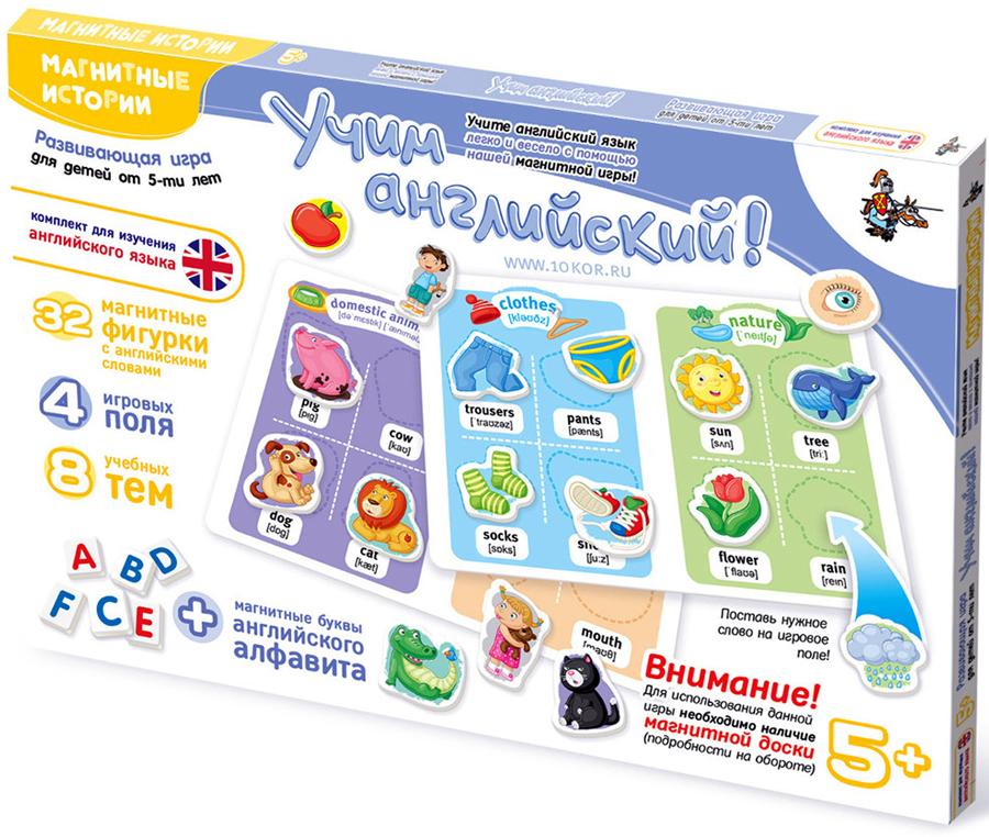 Десятое Королевство Обучающая игра Магнитные истории Учим Английский настольные игры десятое королевство развивающая игра я читаю я считаю